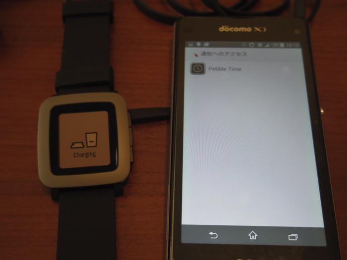 Androidの通知許可画面。pebbleアプリに通知を許可しないとpebbleの通知機能が使えない