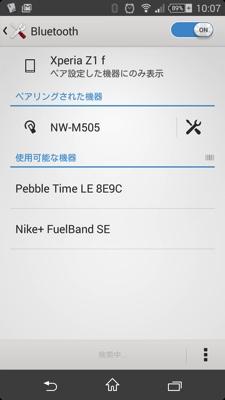 ペアリングは、pebbleアプリではなく、設定からも普通に可能