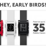 pebbleが最大35%OFFのセール中!公式サイト&Amazon.comでも。