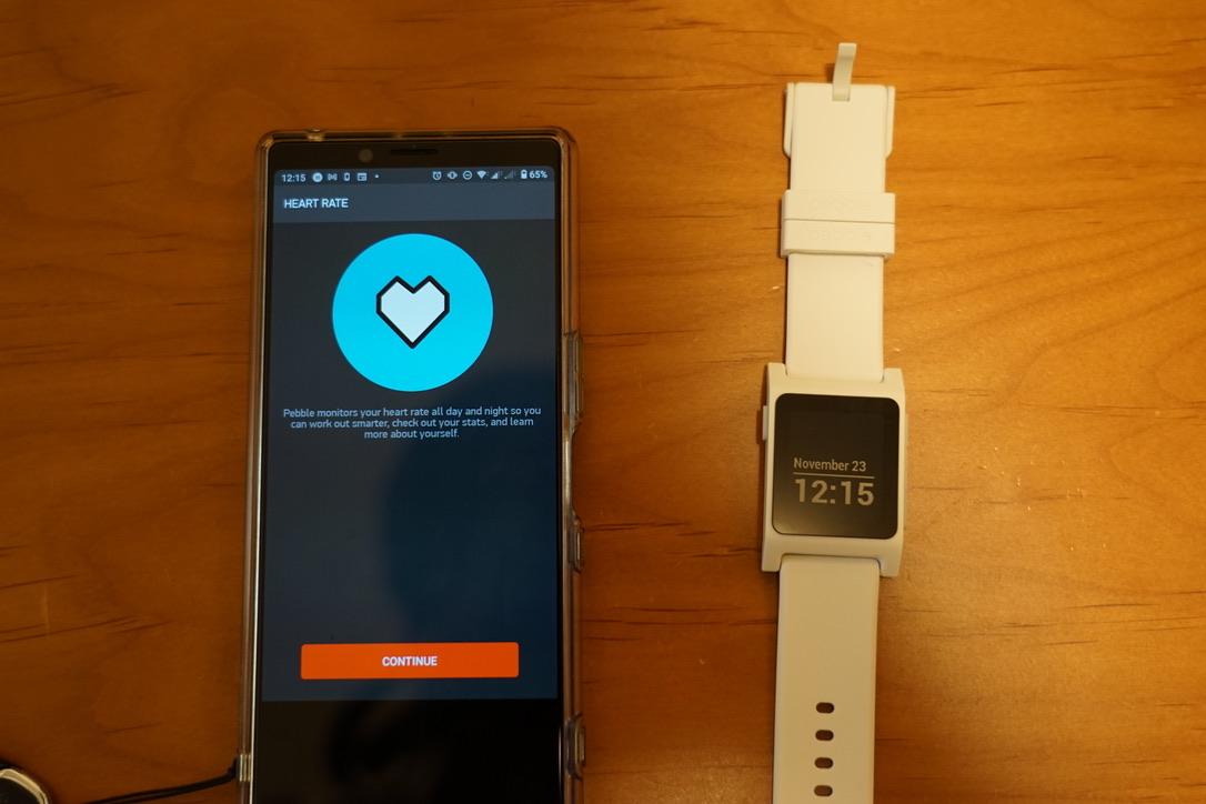 Pebble2+HRであれば心拍数計測のお知らせ